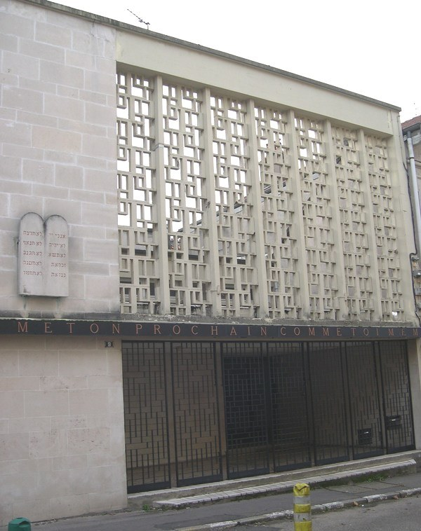 Crédits image : Façade synagogue d'Épinal © Gilles Grivel